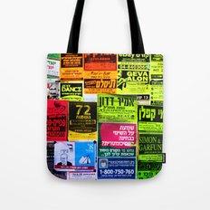 Urban Talk Tote Bag