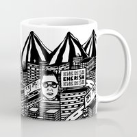 korea Mugs featuring Korea by Matt Ferguson