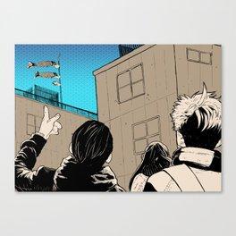 koinobori Canvas Print