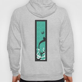 rectangle arbic letters Hoody