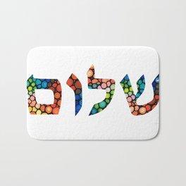 Shalom 10 - Jewish Hebrew Peace Letters Bath Mat
