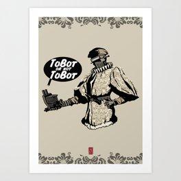 To Bot Or Not To Bot Art Print