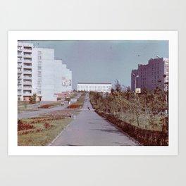 Pobedy Avenue in Amursk (1985) Art Print