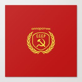 Hammer & Sickle Insignia Communist Canvas Print