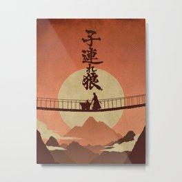 Kozure Okami Metal Print