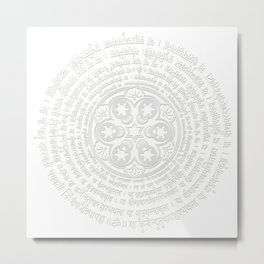 Saraswati Vandana in White Metal Print