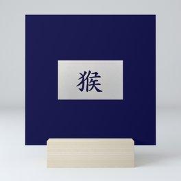 Chinese zodiac sign Monkey blue Mini Art Print