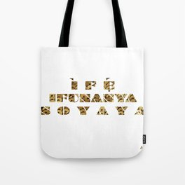 LOVELANGUAGE2 Tote Bag