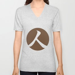 Coffee Brown Unisex V-Neck