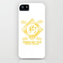 Spring Festival Lunar Chinese New Year YOTD Year Of The Dog Gift iPhone Case