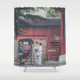Serene Tokyo Mornings Shower Curtain