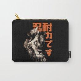 Komainu Lion Spirit Carry-All Pouch