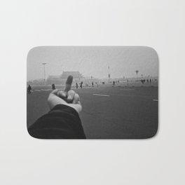 Ai Weiwei - Middle Finger Bath Mat