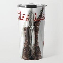 Assassin's blade Travel Mug