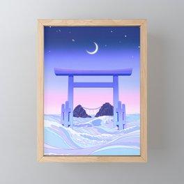 Floating World Framed Mini Art Print