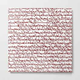 Ancient Arabic in Maroon Metal Print