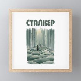 Stalker - Tarkovsky Framed Mini Art Print