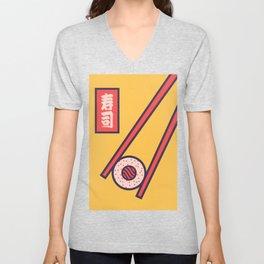 Sushi Minimal Japanese Food Chopsticks - Yellow Unisex V-Neck