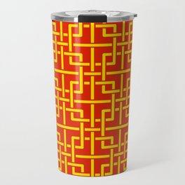 Tangled squares Chinoiserie in Chinese flag's colors Travel Mug