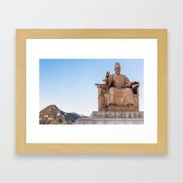 King Sejong Framed Art Print