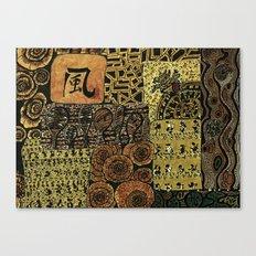 flodsam Canvas Print