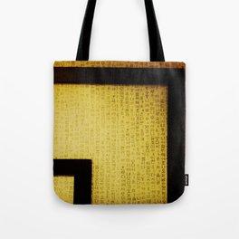 Hangul Tote Bag