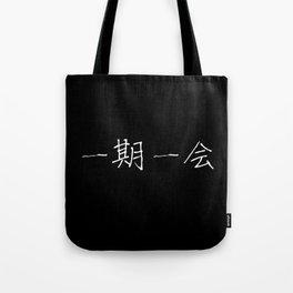 One Life, One Chance (Ichigo Ichi-e) Tote Bag
