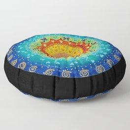 Cosmic Mandala Floor Pillow