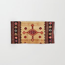Varamin Ru Khorsi North Persian Table Cover Print Hand & Bath Towel
