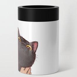cat : huuh Can Cooler