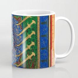 Finding Home #56 Coffee Mug