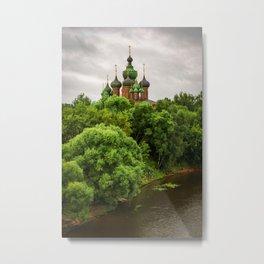 St. John the Baptist Church in Yaroslavl Metal Print