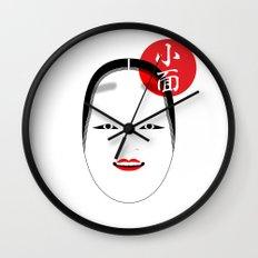 Ko-omote mask Wall Clock