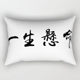 To Die For- Esyokenmei Rectangular Pillow