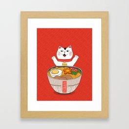 Liter of Ramen. Japanese soup and Manekineko cat. Framed Art Print