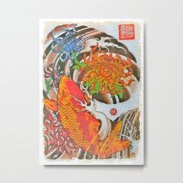 Japanese Koi Carp with Flowers (39) Metal Print