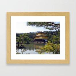 The Golden Pavilion I Framed Art Print