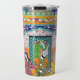 The Guesthouse Travel Mug