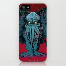 The Most Merciful Thing iPhone Case