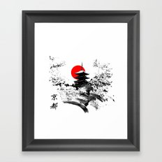 Kyoto - Japan Framed Art Print