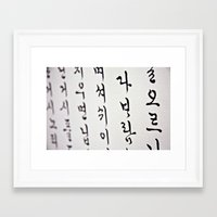 calligraphy Framed Art Prints featuring Calligraphy by Lotus Effects