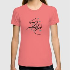 Persian Poem - Life flies by LARGE Womens Fitted Tee Pomegranate