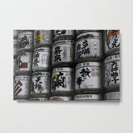 Sake Barrels Metal Print