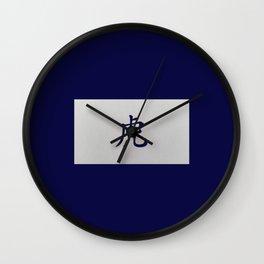 Chinese zodiac sign Tiger blue Wall Clock