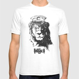 Bo Chinthe' T-shirt