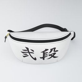 Nidan (2nd Degree Black Belt in Japanese Martial Arts) Fanny Pack
