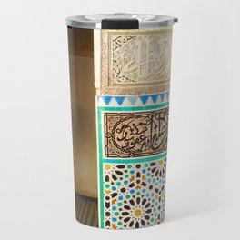 Fez, Morocco Travel Mug