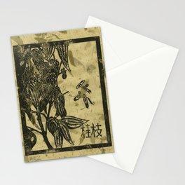 Gui zhi - Cinnamon Twig Stationery Cards