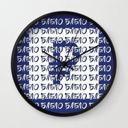 Lucky Money (RUB) Wall Clock