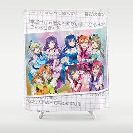μ's (KiRa KiRa Sensation edit.) Shower Curtain
